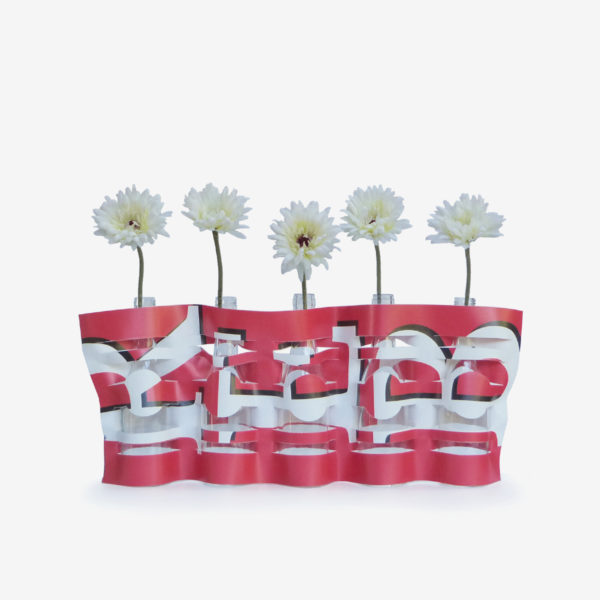 vase modulable rouge en bâche publicitaire recyclée.
