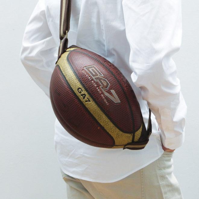 sac en ballon de basket eco design